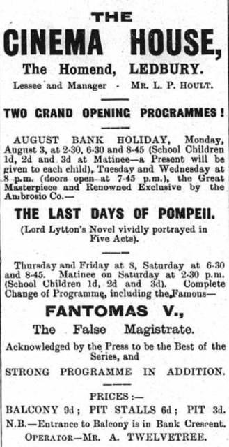 [First Cinema Ad]